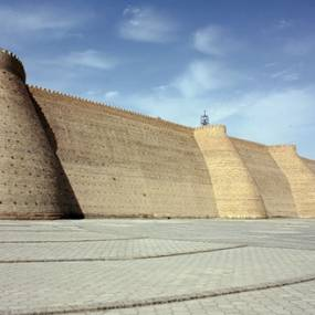The Ark Fortress