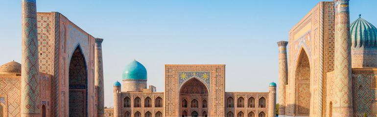 Тур в Узбекистан на осень из Краснодара