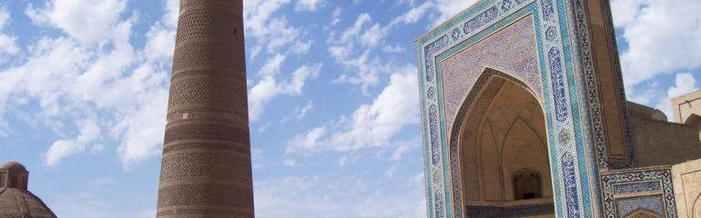 Тур в Узбекистан из Новосибирска на осень 2021